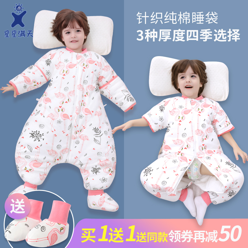 Baby sleeping bag spring and Autumn Winter thin section thick children's legs baby children's anti-kick artifact four seasons universal