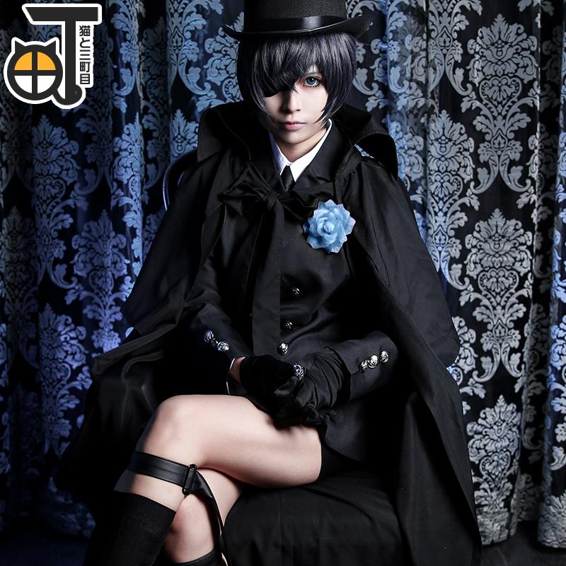【 три Cho глаз 】 черный держать вещь лето ваш cos служба доставки захоронение одежда cosplay одежда мужчина платья ежедневно универсальный костюм