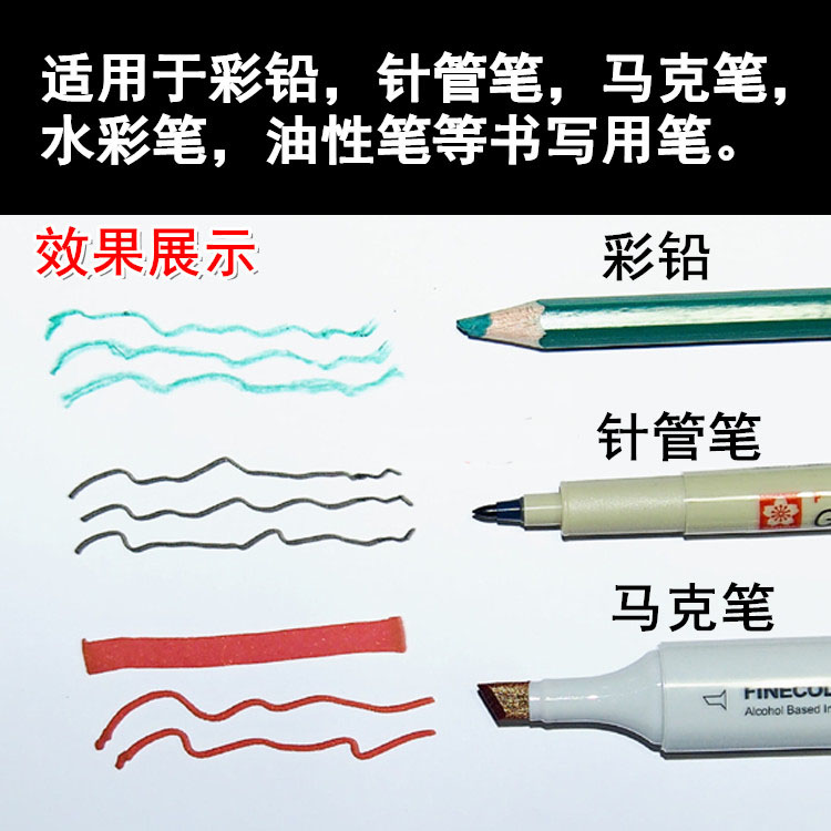 A3 frameless drawing paper a2 marker special paper a1 drawing a3 frameless drawing paper a2 marker special paper a1 drawing blueprint a4 engineering drawings white drawings malvernweather Image collections