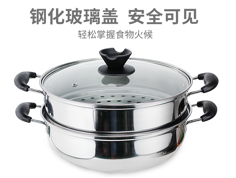 不銹鋼蒸鍋加厚雙層2層二層火鍋饅頭蒸籠電磁爐湯鍋燜鍋通用鍋具WD 電子批發五金