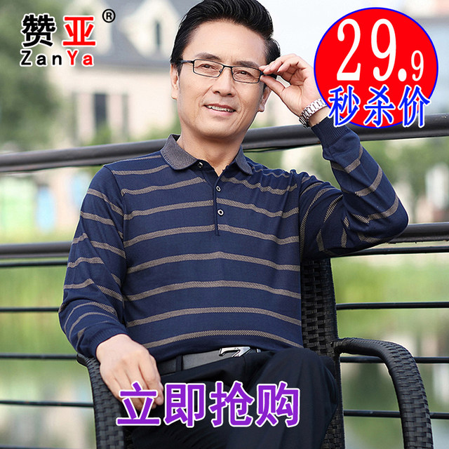 Dad spring clothes 40-50 years old 60 middle-aged and elderly long-sleeved t-shirts men's spring and autumn clothes, lapels and thin blood