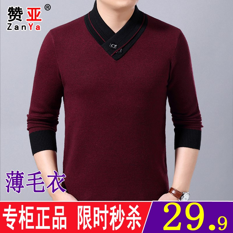 Áo len nam mới tay dài Áo len nam mỏng, áo len mỏng cộng với nhung dày mùa thu và áo ấm mùa đông - Hàng dệt kim