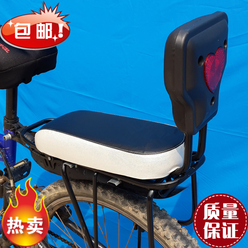 Bicycle Rear Seat Pad With Backrest Thickened Bicycle Shelf Rear Cushion Comfortable Manned Child Seat Handrail Rear