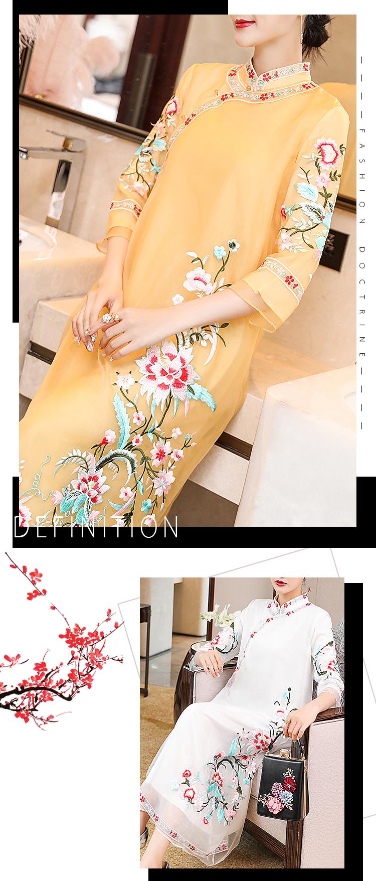 旗袍年新款中国风夏装女大尺码长版復古气质改良版民族风洋装详细照片