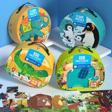 【双11预售】美乐儿童拼图益智宝宝平图100片幼儿恐龙男孩玩具