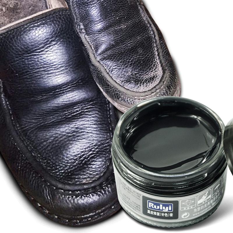 多彩天然皮鞋绵阳油真皮保养油