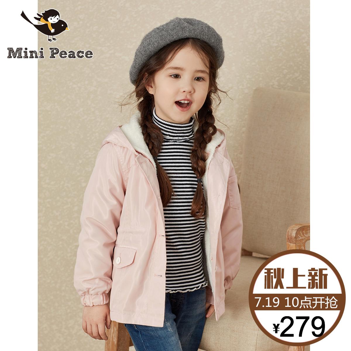 Minipeace на девочку Waxwing детское куртка капюшон удерживающий тепло детские ветровка жакет два наборы демисезонный