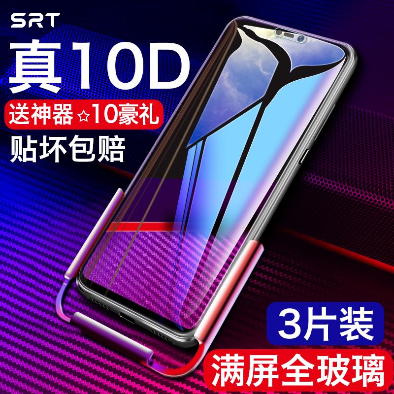 蓝光p20覆盖膜p3030pro全屏水凝膜华为p10手机膜全钢化P9无白边玻璃华为p1010plus手机抗华为护眼防指纹v手机贴膜