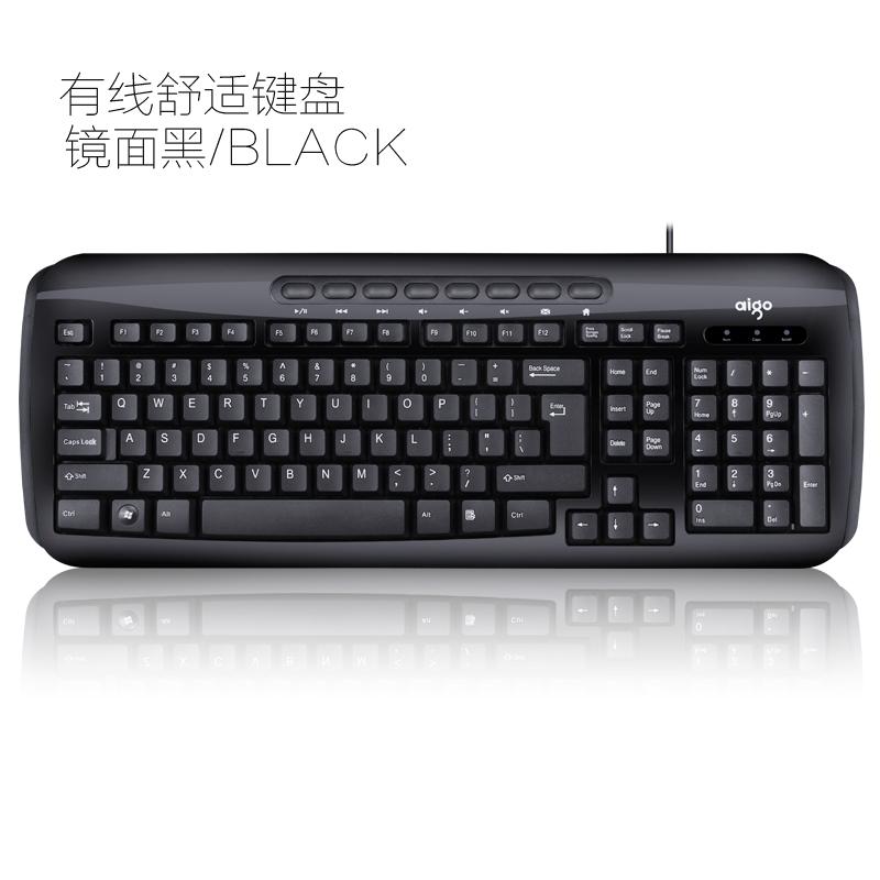 爱国者有线键盘USB笔记本台式机家用键盘办公打字防水多媒体键盘