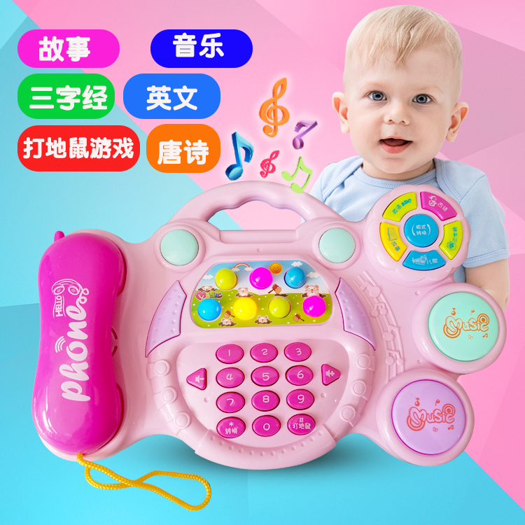 Usd 17 39 Baby Toys 6 12 Months Telephone Small Boy Female Baby