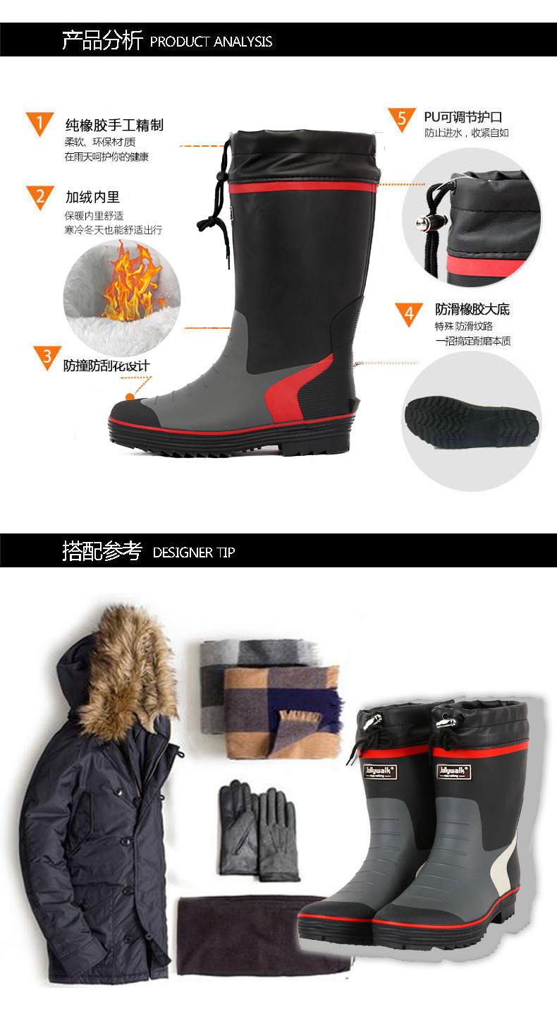 雨鞋男时尚胶鞋春夏男士雨靴防水鞋套鞋钓鱼中筒高筒防水防滑水靴详细照片