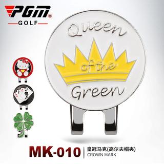 Кепки и козырьки,  PGM новый гольф статьи гольф крышка клип марк Mark магнитный крышка клип мяч позиция знак, цена 145 руб