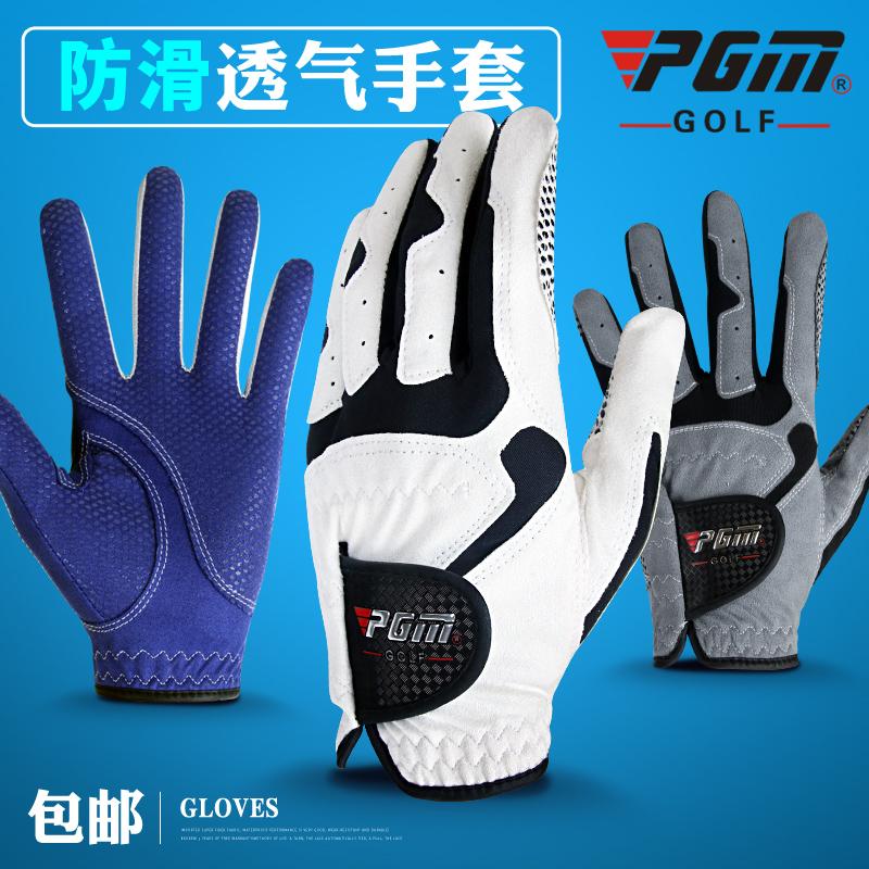 Бесплатная доставка ! PGM подлинный гольф перчатки один левша наборы для мужчин ученый скольжение гранула микрофибра ткань перчатки