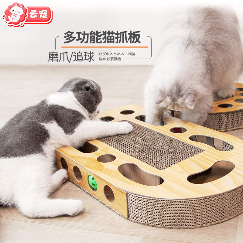 Облако домашнее животное кошка игрушка крокет гофрированная бумага кошка царапины панель Шлифовальный инструмент, забавный кот, мяч для поворотного стола, принадлежности для домашних животных