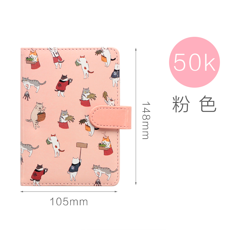 Small Pink 50k (send 3 Gel Pens + Hand Tape)