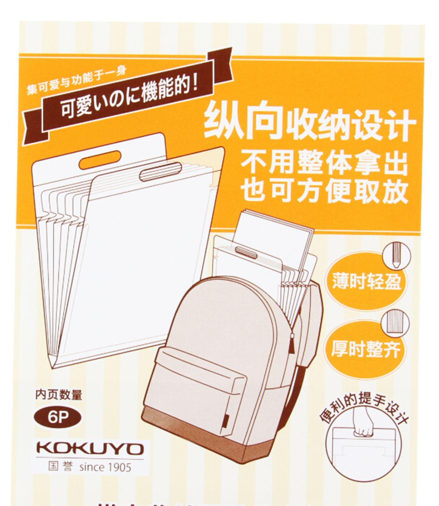 日本国誉学生用科目分类透明风琴包手提多层试卷收纳袋高中生竖式文件夹风情学科分类卷子资料包分类整理神器商品详情图