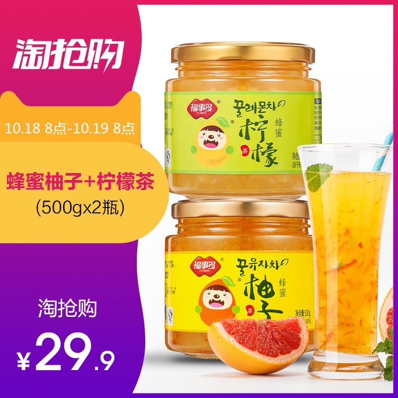 福事多蜂蜜柚子柠檬茶1Kg秋天泡水喝的饮品 冲饮冲泡水果茶花茶酱