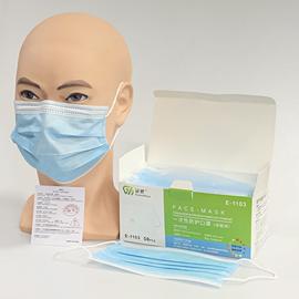 【冠桦优品】50支成人一次性防护口罩