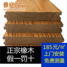 Ya Ting Shangpin A grade oak pure solid wood flooring log color natural gray oak factory direct sales