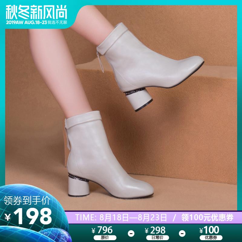 狮爪米靴子中跟马丁靴女冬2019白色女女靴女春秋单靴真牛皮短靴