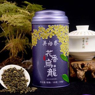 #爆款白菜价#大花香乌龙茶2件5折!