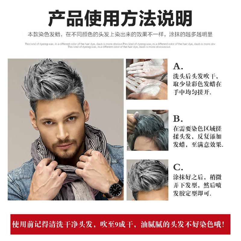 Natural Black Color Hair Wax Hair Mud Dyeing Mens Female White