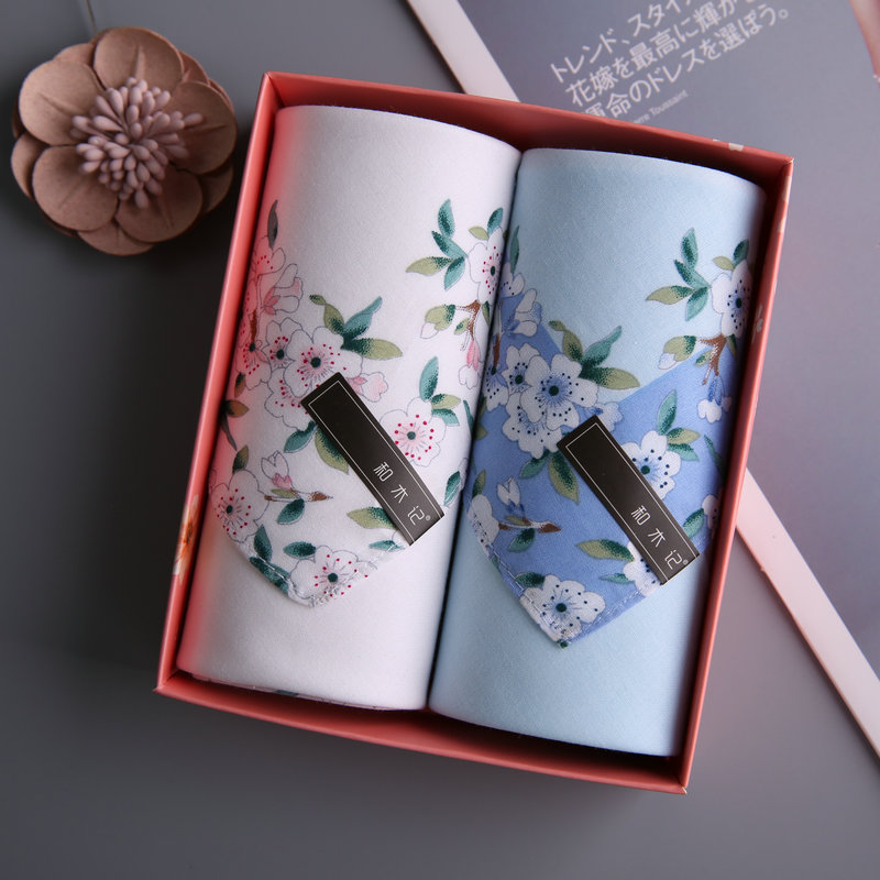 Cherry Blossom: White + Blue Gift Box