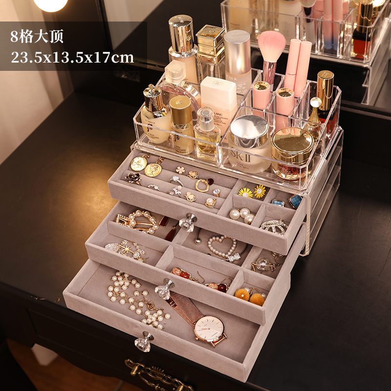 [THE SAME SIZE AND LARGER CAPACITY - INCREASE THE INCREASE OF THE PILE] 8 TOP + THREE-LAYER JEWELRY BOX