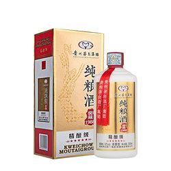 贵州茅台酒集团 纯粮酒 52度浓香型500ml*6瓶 白酒整箱