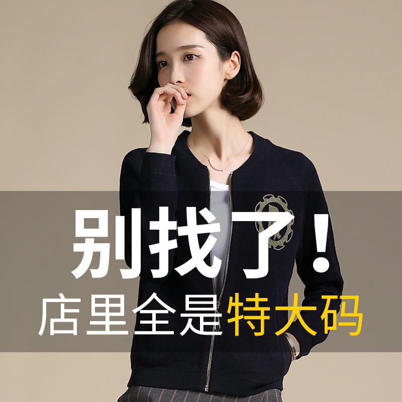 加肥加大码女装刺绣棒球服女胖mm2019春秋季新款200斤宽松短外套