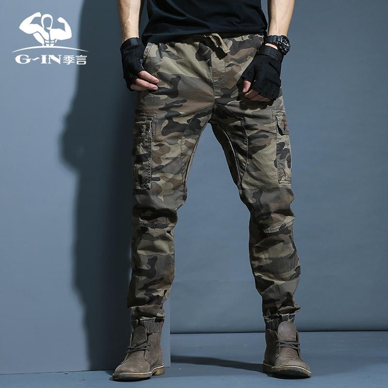 季言战术特种兵迷彩裤工装裤男户外小脚裤弹力修身运动休闲裤薄款