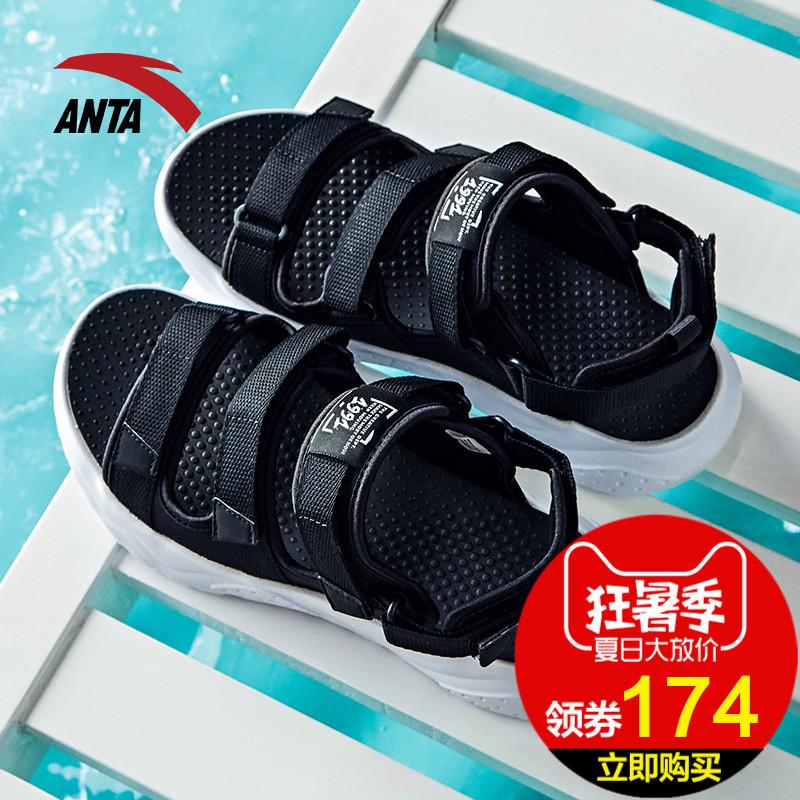 Anta của nam giới giày dép bãi biển 2018 mùa hè mới thở thoải mái trọng lượng nhẹ giày thường dép của nam giới giày