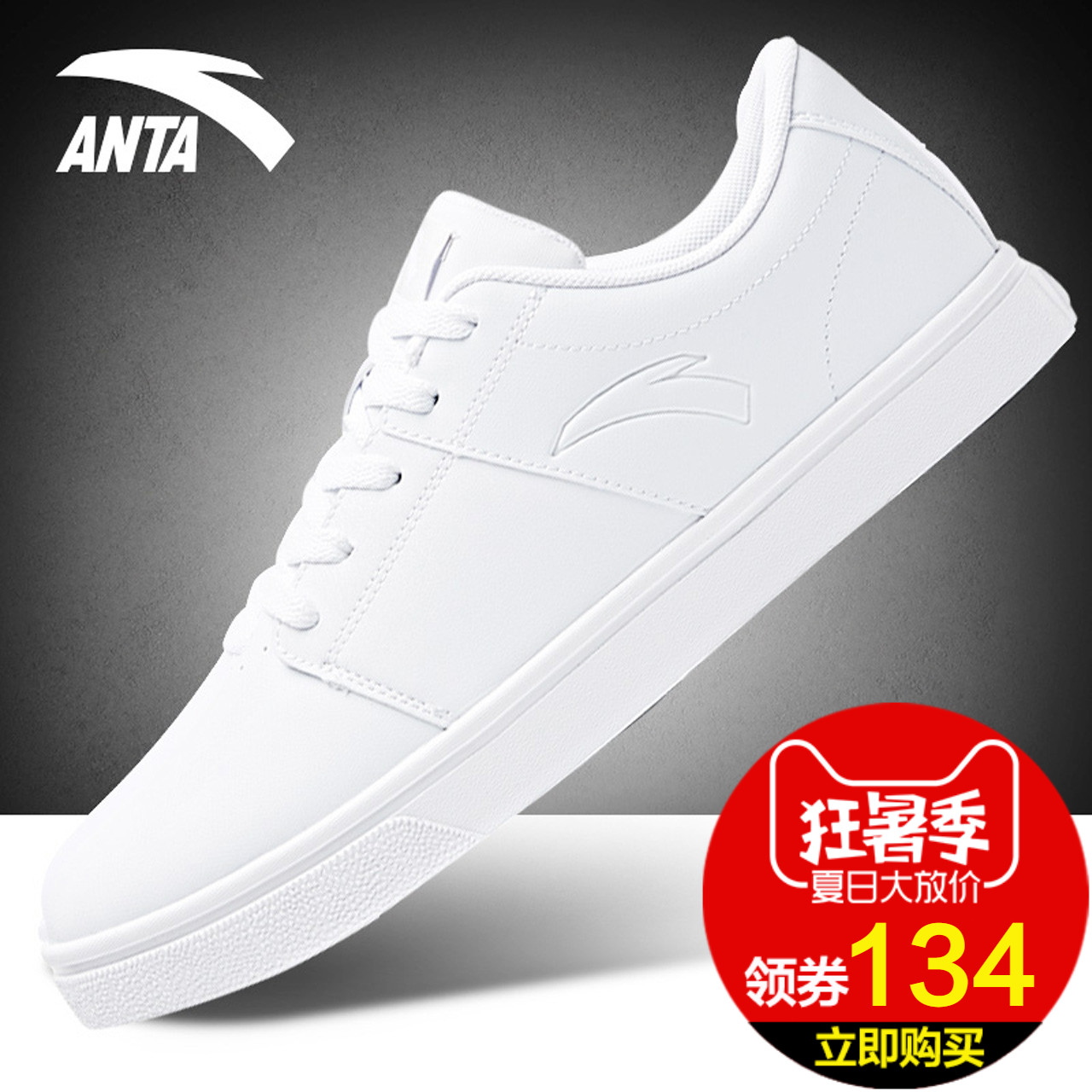 Anta của nam giới giày 2018 mùa hè mới giày của nam giới thở nhẹ người đàn ông giản dị của giày thể thao sinh viên giày trắng thủy triều