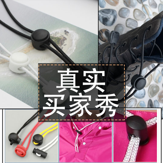 Elastic rope elastic band pig nose spring buckle jump rubber band color black and white rubber band beef tendon high elasticity contraction adjustment rope