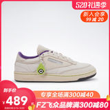 Reebok Reech Official CLUB C 85 MU Male and Low Help Vintage Casual White Shoes FZ1914