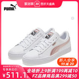 PUMA Hummer 2020 summer shoes women's low-top all-match thick-soled Rihanna sports casual shoes sneakers 374154