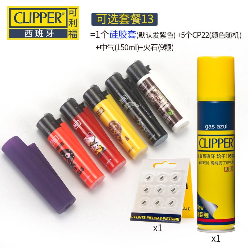 Упаковка 13 (силиконовый чехол +5 только CP22 + расходные материалы)