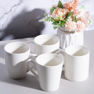 白色简约陶瓷马克杯多款式
