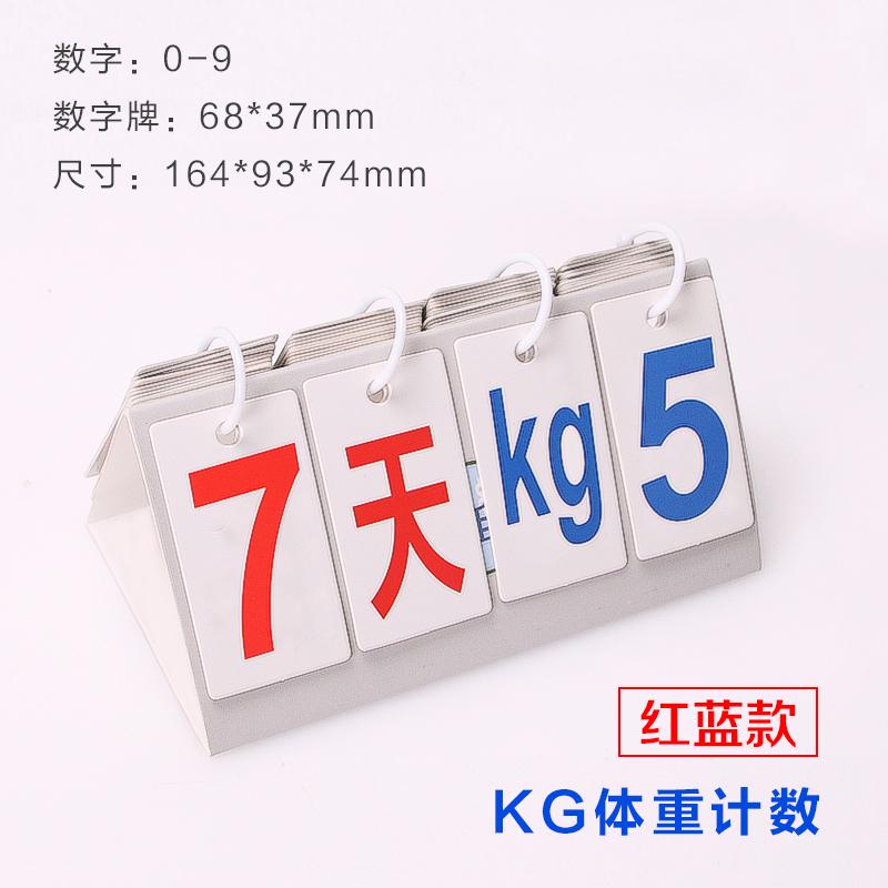Цвет: Небольшой+ {#н11} пункт II II красный синий+1 комплект