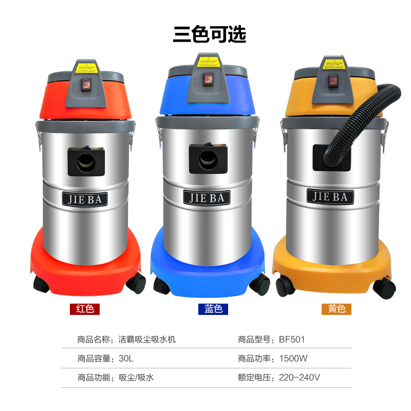 Car Wash Vacuum Cleaner >> Usd 81 09 Bf501 Strong Water Machine Wet And Dry Car Wash
