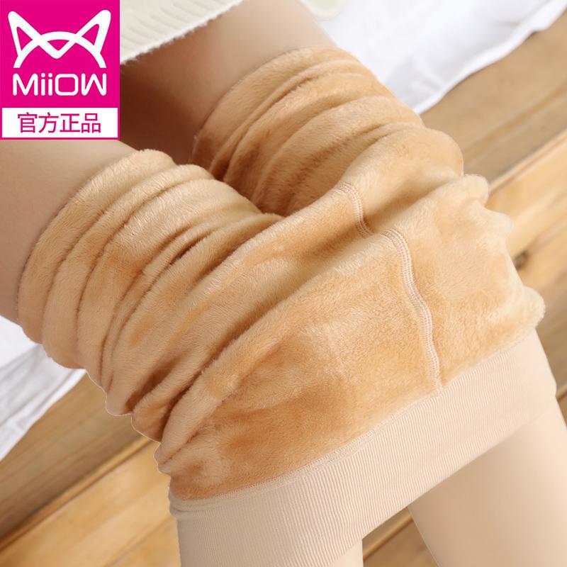 【猫人】光腿神器120D打底袜2条装