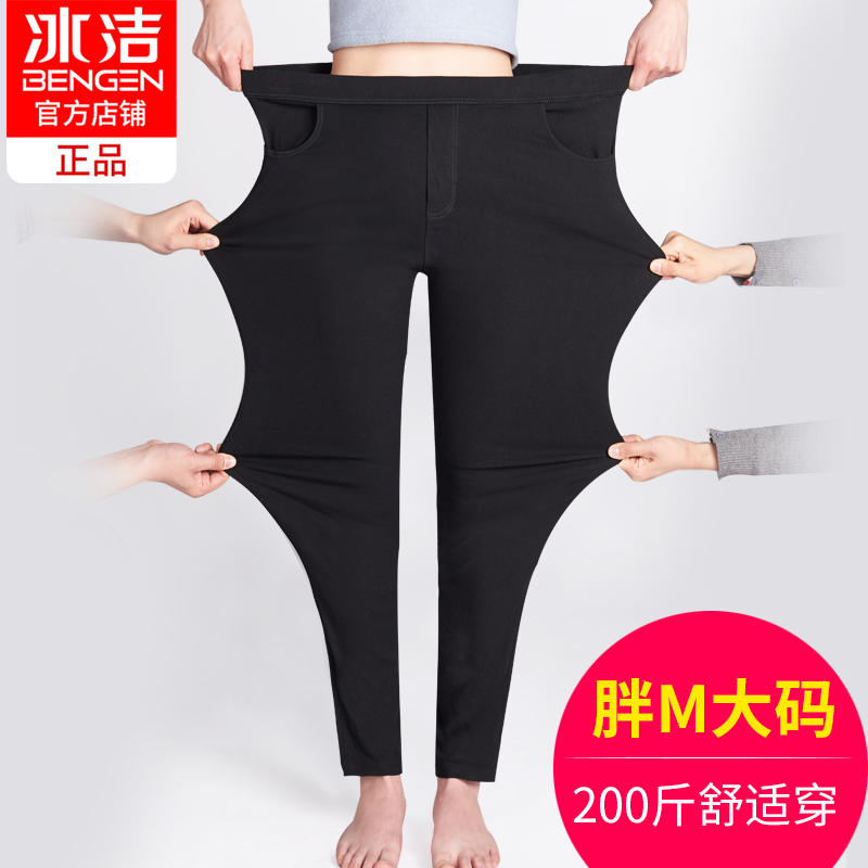 Ice clean large size leggings women wear 2019 new spring magic pants 200 pounds fat mm thin black feet pants