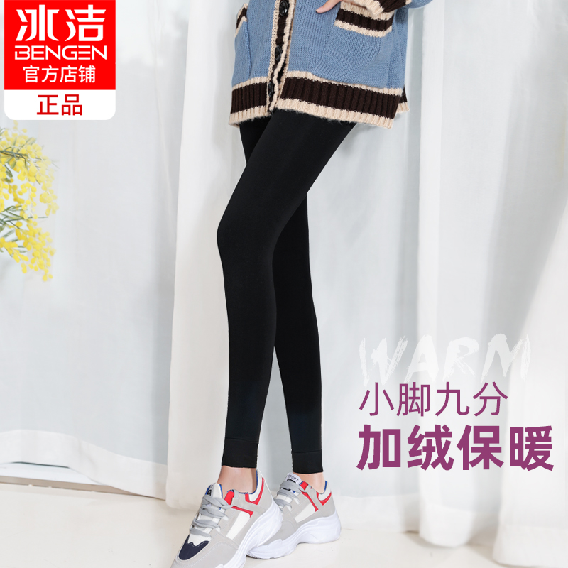 Ice clean nine-point leggings women's autumn and winter plus velvet plus thick inside and outside wearing skinny cotton pants big size velvet pants high waist warm pants