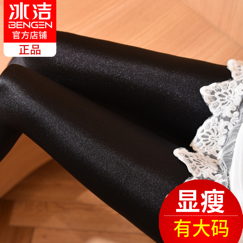 Ice clean glossy pants women's leggings thin models autumn Ice Silk large size tight nine points fitness pants spring and summer wear foot pants