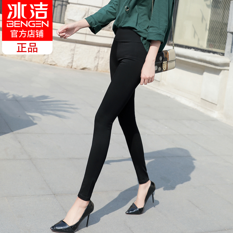 Ice clean 2018 new leggings women's autumn small feet nine-point pants thin high-waisted Korean version pencil pants show thin magic pants