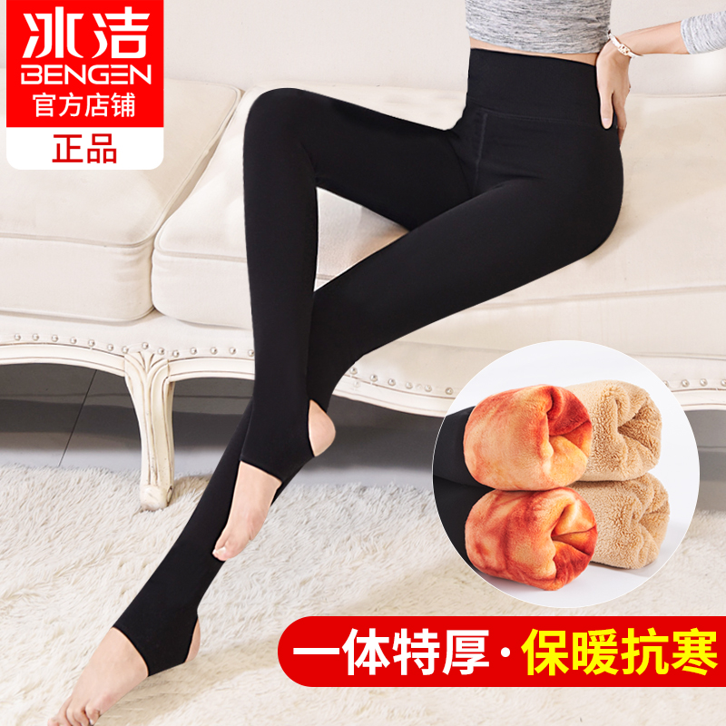 Ice-special thick leggings women winter plus wool thick wool warm pants outside wear ingenal one extra thick high waist cotton pants