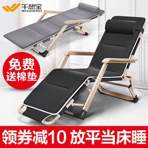 午憩宝躺椅折叠床单人午休床家用夏天简易便携办公室午睡床多功能