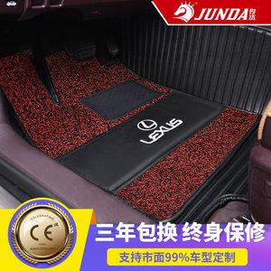 汽车脚垫 通用 易清洗全包围丝圈专用十代思域荣威RX5凯美瑞雅阁