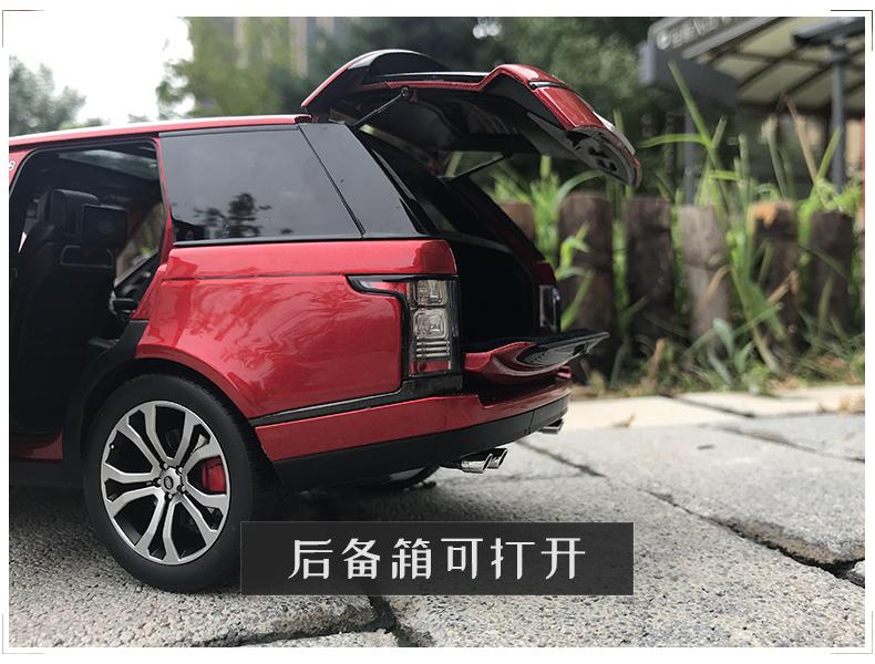Xe mô hình tĩnh Land Rover tỉ lệ 1:18 - ảnh 29