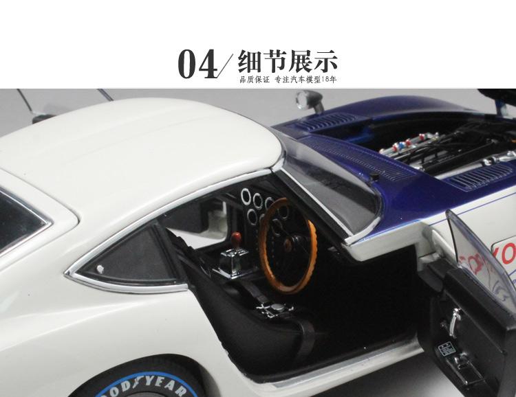 Xe mô hình Toyota 2000GT SCCA tỉ lệ 1:18 - ảnh 7